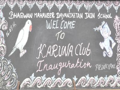 INAUGURATION OF KARUNA CLUB - 2016
