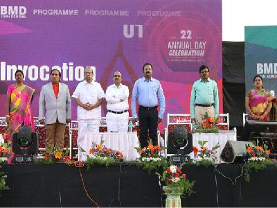 22nd ANNUAL DAY CELEBRATION