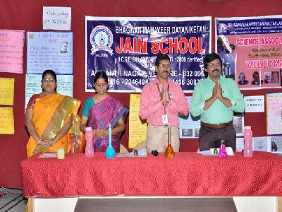 INAUGURATION OF SCIENCE CLUB